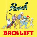 Reach/BACK LIFT