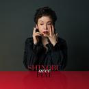 SHINOBU avec PIAF/大竹 しのぶ