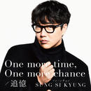 One more time, One more chance / 追憶/ソン・シギョン