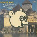 ポンタ・ボックス・ライヴ・アット・ザ・モントルー・ジャズ・フェスティヴァル/PONTA BOX