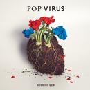POP VIRUS/星野 源
