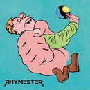 待ってろ今から本気出す/RHYMESTER