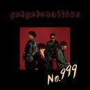 No.999/go!go!vanillas