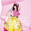 10TH ANNIVERSARY COVER MINI ALBUM ラブリー・タイム・トラベル/中島 愛