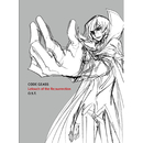 映画『コードギアス 復活のルルーシュ』オリジナル サウンドトラック/VARIOUS