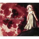 AVENGER オリジナル・サウンドトラック/ALI PROJECT