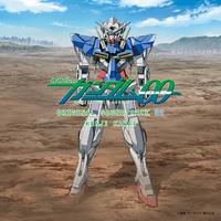 機動戦士ガンダムOO オリジナル・サウンドトラック 2