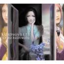 ラーゼフォン オリジナル・サウンドトラック 3/橋本 一子