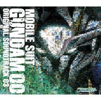 機動戦士ガンダムOO オリジナルサウンドトラック 3