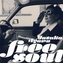 Free Soul Yasuko Agawa/阿川 泰子