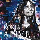 ALIVE -The live history-(2010-2018)/KOKIA