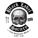 ソニック・ブリュー ~20th アニヴァーサリー・ブレンド~/ブラック・レーベル・ソサイアティ