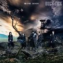 獣たちの夜 / RONDO/BUCK-TICK