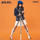 メロトロンガール/SOLEIL