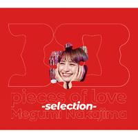 ハイレゾ/30 pieces of love -selection-/中島 愛