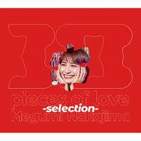 30 pieces of love -selection-/中島 愛