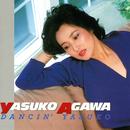 DANCIN' YASUKO/阿川 泰子