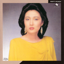 SOFT WINGS (Live at NHK Hall in 1981)/阿川 泰子