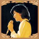 16才のリサイタル(Live at 渋谷公会堂 1974/10/19)/桜田 淳子