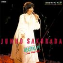 リサイタル4 ~ラブ・トゥゲザー~(Live at 東京郵便貯金ホール 1977/9/14)/桜田 淳子
