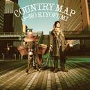 Country Map/オーノキヨフミ