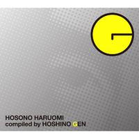 HOSONO HARUOMI compiled by HOSHINO GEN/細野 晴臣