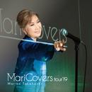 MariCovers tour'19/高橋 真梨子