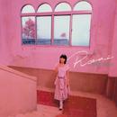 Rose (2019 Remaster)/飯島 真理