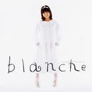 blanche (2019 Remaster)/飯島 真理