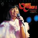 ロマンティック・コンサートII~小さな愛の1ページ~ (Live at 郵便貯金ホール 1976/10/10)/岩崎 宏美