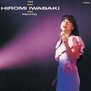 83岩崎宏美リサイタル (Live at 郵便貯金ホール 1983/10/16)/岩崎(益田)宏美