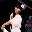 82岩崎宏美リサイタル (Live at 郵便貯金ホール1982/10/10~11)/岩崎(益田)宏美