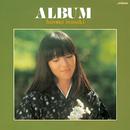 ALBUM [+7]/岩崎 宏美(益田 宏美)