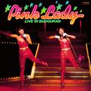 ライブ・イン武道館(Live at 日本武道館 1978/12/25)/ピンク・レディー/PINK LADY
