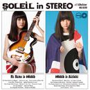 SOLEIL in STEREO/SOLEIL