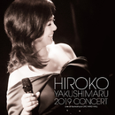 薬師丸ひろ子 2019コンサート (Live at Bunkamura Orchard Hall on October 26, 2019)/薬師丸ひろ子