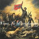 Viva La Revolution/Dragon Ash