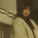 My feelings feat. さなり/吉田 凜音