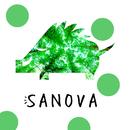 幸せ/SANOVA