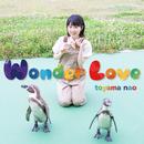 Wonder Love/東山 奈央