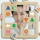 25周年記念アルバム シングルコレクション+ アチコチ/坂本 真綾