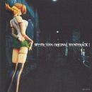 ベターマン オリジナルサウンドトラック1/VARIOUS