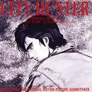 シティーハンター ベイシティウォーズ/百万ドルの陰謀 オリジナルサウンドトラック/VARIOUS