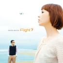 Flight 7/paris match