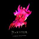Monster/藤原さくら