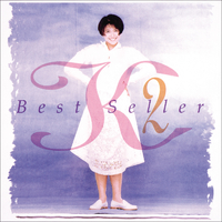 K2 BEST SELLER/小泉 今日子