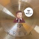 素敵な時を重ねましょう feat. SONOMI/KREVA