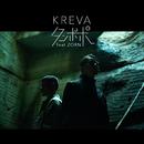 タンポポ feat. ZORN/KREVA