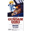 「機動戦士ガンダム0083 STARDUST MEMORY」主題歌 MAGIC/VARIOUS