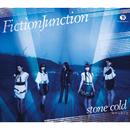 「セイクリッドセブン」オープニングテーマ stone cold/FictionJunction